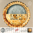 American Pie SPECIAL BOX of plain Akiko [large book]
